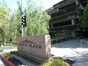 Main CalPERS entrance